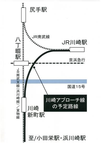 川崎アプローチ線の視察―採算性...